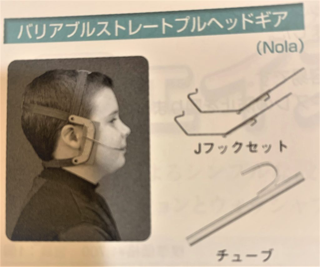 矯正で用いる顎外整形力 J‐フック